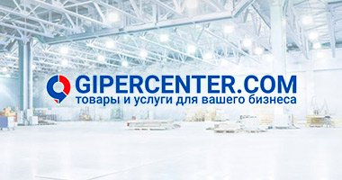 gipercenter